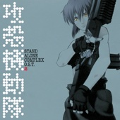 GHOST IN THE SHELL: STAND ALONE COMPLEX O.S.T. 2 - Yoko Kanno