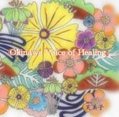 沖縄 Voice of Healing