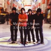 My Sweet Songs - EP