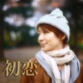 Hatsukoi (feat. SHINO)