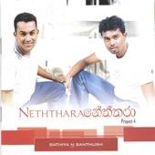 Kiri Kodu (Sinhala & Tamil) - Bathiya & Santhush