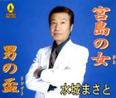 Miyajimanohito