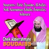 Sourates Fatir, Yassine, Al Safat, Sad, Azzoumar, Ghafir, Fussilat, Al Shura - Quran - Coran - Récitation Coranique - Abdul Rahman Al-Sudais