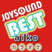 カラオケ JOYSOUND BEST aiko(Originally Performed By aiko)