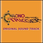 クロノ・トリガー オリジナル・サウンドトラック【DS版】