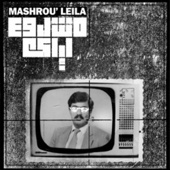 Raksit Leila - Mashrou' Leila