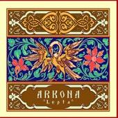 Lepta cover art