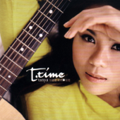 T-Time 新歌+精選