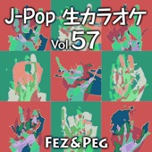 My Back Pages(Karaoke Version:Originally Performed by 真心ブラザース+奥田民生)