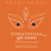 Durga Upasana, Vol. 2