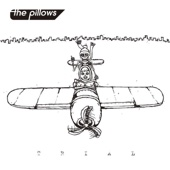 Trial - the pillows
