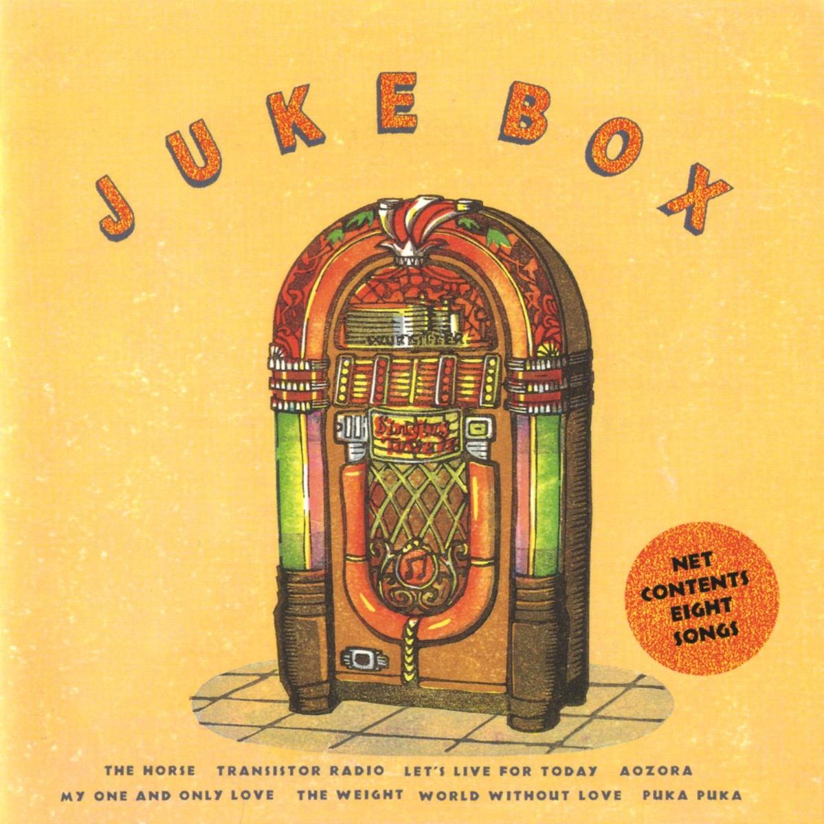 Osamu Ishida - Jukebox (1995)