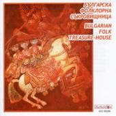Bulgarian Folk Treasure-House