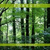 鳥の詩・FOREST (自然音ボーナストラック付)