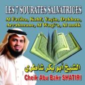 Cheik Abu Bakr Shatiri - Sourate Al-Molk artwork