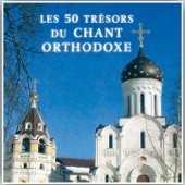 Les 50 trésors du chant orthodoxe