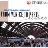 ジェットストリームオーケストラのヨーロッパ・レールウェイミュージック「ベニス発パリ北駅」