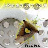 MISIA : Aitakute Ima (Karaoke Version)
