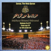 Coran, the Holy Quran Vol 8 of 27, from Aya 19 to 158 of Ala'raf
