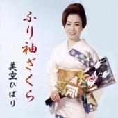 Furisodezakura