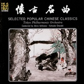 Selected Popular Chinese Classics