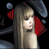 Kerguelen Vortex cover art