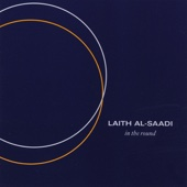 Morning Light - Laith Al-Saadi Cover Art