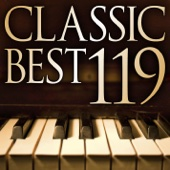 クラシック・ベスト119-自然が贈るクラシック デジタル・コンピレーション