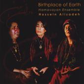 Birthplace of Earth / Madaran-e zamin