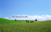 Cai Yide Sings Old Chinese Songs