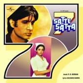 Dilbar Mere - Kishore Kumar & Anette