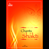 [Download] Devi Suktam (Shlokas 1-5) MP3