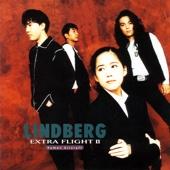 Lindberg Extra Flight II