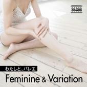 わたしと、バレエ - Feminine & Variation
