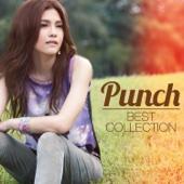 Punch - ยิ่งกว่าเสียใจ artwork
