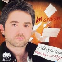 marwan khoury kel el qasayed mp3