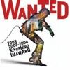 WANTED TOUR 2003-2004 KIYOSHIRO IMAWANO ジャケット写真