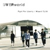 Fight For Liberty / Wizard CLUB - Single