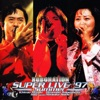 ROBONATION SUPER LIVE '97 Summer