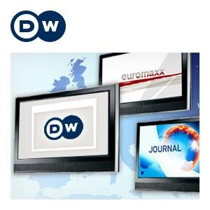 Günün Videosu | Deutsche Welle