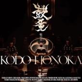 焔の火 Honoka (Live)