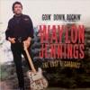 Goin' Down Rockin': The Last Recordings (Deluxe Version)