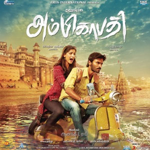 Chord Guitar and Lyrics AMBIKAPATHY – Parakka Seivaai Chords and Lyrics
