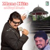 Mano Hits at Sirpi Music