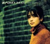 ZARD BEST ~Request Memorial~