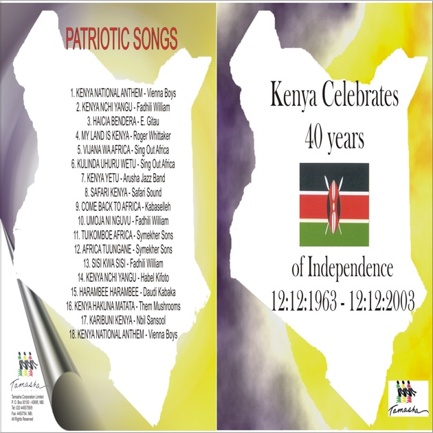 kenya national anthem and patriotic songs by various artists on apple music - Patriotic Songs
