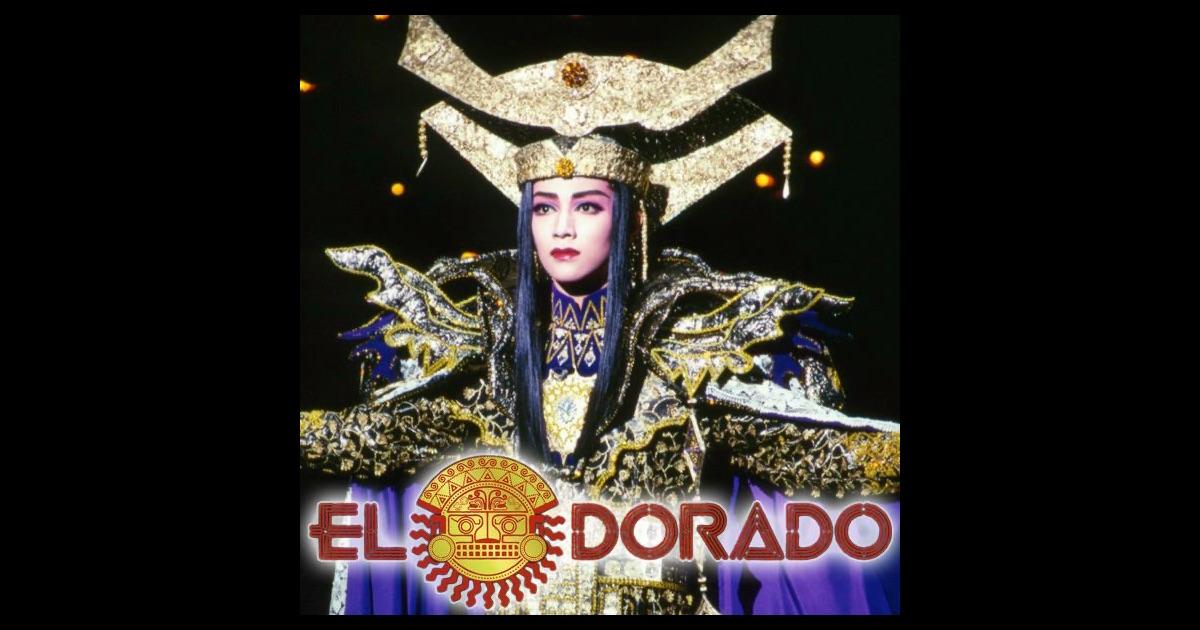 宝塚歌劇団・真琴つばさ, 風花 舞 & 姿月あさとの「月組 大劇場「EL DORADO」