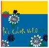 PE'Z Color Vol.0 ジャケット写真