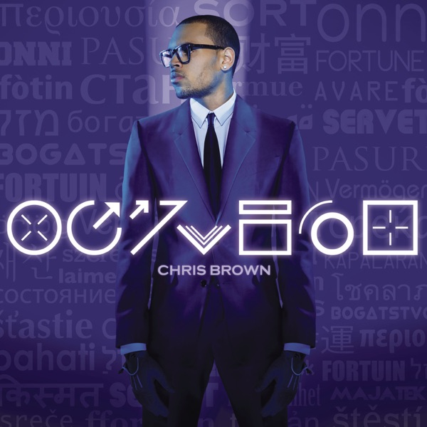Fortune Deluxe Version Chris Brown CD cover