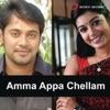 Amma Appa Chellam - EP